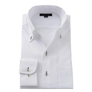 イタリアンカラー シャツ メンズ ワイシャツ ボタンダウン スキッパー 長袖 ホワイト 白 スリム クールマックス 形態安定 Yシャツ ビジネスシャツ おしゃれ ozie