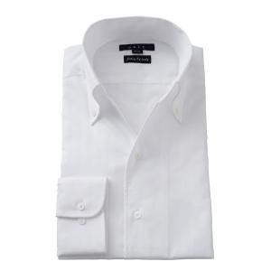 ワイシャツ メンズ 長袖 イタリアンカラー スキッパー ボタンダウン スリム ホワイト 白 イタリア製生地 ビジネスシャツ ドレスシャツ 大きいサイズ おしゃれ ozie