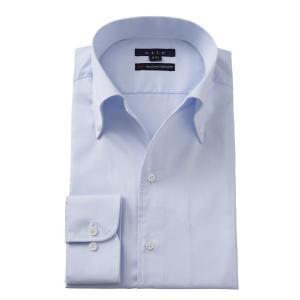 イタリアンカラー ワイシャツ ボタンダウン メンズ 長袖 ブルー 青 スリム プレミアムコットン 120番手 イージーケア ビジネスシャツ おしゃれ 3L 4L|ozie
