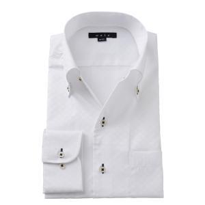 イタリアンカラー シャツ メンズ ワイシャツ ボタンダウン 長袖 ホワイト 白 スリム クールマックス 形態安定 Yシャツ ビジネスシャツ おしゃれ ozie
