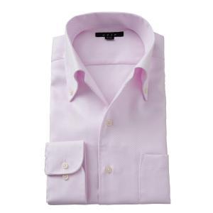 ワイシャツ メンズ 長袖 イタリアンカラー シャツ ボタンダウン ピンク スリム プレミアムコットン 形態安定 Yシャツ ビジネスシャツ おしゃれ ozie