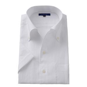 イタリアンカラー ワイシャツ ボタンダウン メンズ 半袖 スリム ホワイト 白 麻 リネン 夏用 Yシャツ ドレスシャツ カッターシャツ 大きいサイズ おしゃれ|ozie