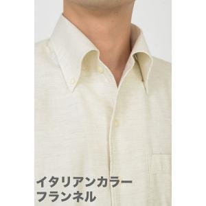 ワイシャツ メンズ 長袖 スリム ビジネスシャツ Yシャツ イタリアンカラー ホワイト 白 フランネルシャツ ドレスシャツ カジュアル 大きいサイズ おしゃれ|ozie