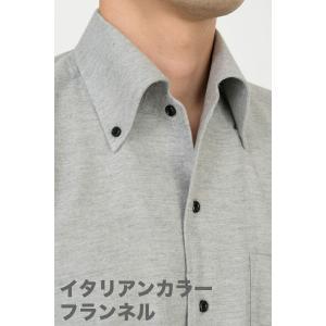 ワイシャツ メンズ 長袖 スリム ビジネスシャツ Yシャツ イタリアンカラー グレー フランネルシャツ ドレスシャツ カジュアル 大きいサイズ おしゃれ|ozie