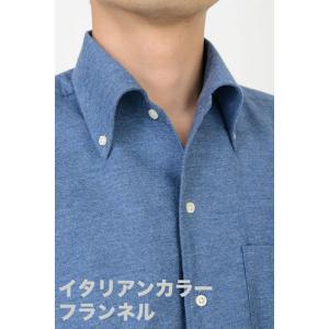 ワイシャツ メンズ 長袖 スリム ビジネスシャツ Yシャツ イタリアンカラー ブルー 青 フランネルシャツ ドレスシャツ カジュアル 大きいサイズ おしゃれ|ozie