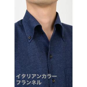 ワイシャツ メンズ 長袖 スリム ビジネスシャツ Yシャツ イタリアンカラー ネイビー 紺 フランネルシャツ ドレスシャツ カジュアル 大きいサイズ おしゃれ|ozie