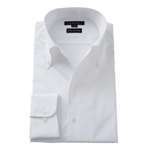 ワイシャツ メンズ 長袖 イタリアンカラー ボタンダウン スリム ホワイト 白 イタリア製生地 ビジネスシャツ ドレスシャツ 大きいサイズ おしゃれ ozie