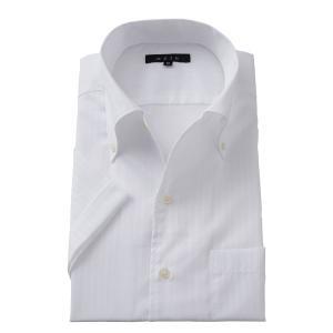 イタリアンカラー ワイシャツ ボタンダウン メンズ 半袖 スリム ホワイト 白 クールマックス ビジネスシャツ ドレスシャツ 涼しい 吸湿速乾 おしゃれ|ozie