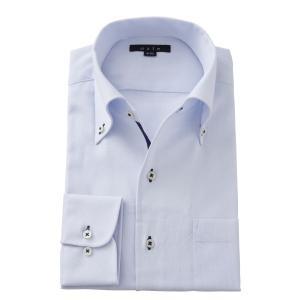 イタリアンカラー ワイシャツ ボタンダウン メンズ 長袖 ブルー 青 スリム プレミアムコットン からみ織り Yシャツ ビジネスシャツ おしゃれ 大きいサイズ ozie