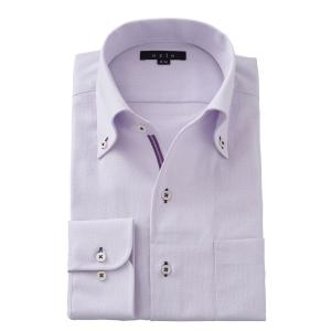 イタリアンカラー ワイシャツ ボタンダウン メンズ 長袖 パープル 紫 スリム プレミアムコットン からみ織り Yシャツ ビジネスシャツ おしゃれ 大きいサイズ ozie