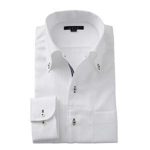 ワイシャツ メンズ 長袖 イタリアンカラー シャツ ボタンダウン ホワイト 白 スリム プレミアムコットン Yシャツ ビジネスシャツ おしゃれ 大きいサイズ ozie