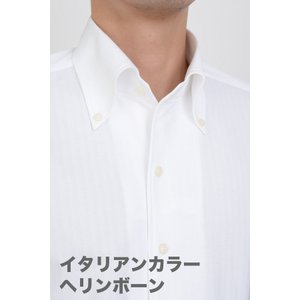 ポロシャツ メンズ ビズポロ ニット スリム ホワイト 白 クールマックス イージーケア イタリアンカラー ボタンダウン 無地 大きいサイズ おしゃれ|ozie