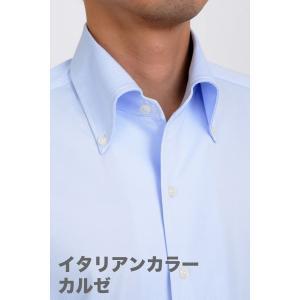 ポロシャツ メンズ ビズポロ ニット スリム ブルー 青 クールマックス イージーケア イタリアンカラー ボタンダウン 無地 大きいサイズ おしゃれ|ozie