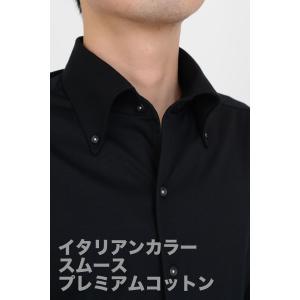 ポロシャツ メンズ ビズポロ ニット ニットシャツ スリム イタリアンカラー ボタンダウン ブラック 黒 プレミアムコットン ジャージーコットン イージーケア|ozie