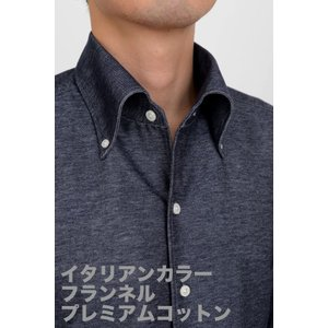 ポロシャツ メンズ ビズポロ ニット ニットシャツ スリム イタリアンカラー ボタンダウン ネイビー 紺 プレミアムコットン ジャージー ネルシャツ イージーケア|ozie