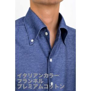 ポロシャツ メンズ ビズポロ ニット ニットシャツ スリム イタリアンカラー ボタンダウン ブルー 青 プレミアムコットン ジャージー ネルシャツ イージーケア|ozie