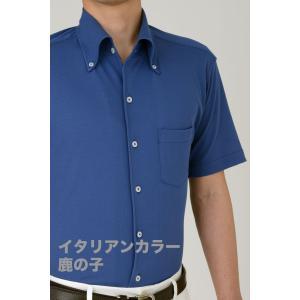 半袖ポロシャツ メンズ ビズポロ スリム ブルー 青 ボタンダウン クールマックス イージーケア 春夏 カジュアル ドレスシャツ 涼しい 吸湿速乾 おしゃれ|ozie