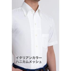 半袖ポロシャツ メンズ ビズポロ スリム ホワイト 白 ボタンダウン クールマックス 春夏 カジュアルシャツ ドレスシャツ 涼しい 吸湿速乾 おしゃれ|ozie