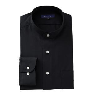 ワイシャツ メンズ 長袖 スタンドカラー ブラック 黒 綿100% オックスフォード レギュラーフィット Yシャツ 大きいサイズ おしゃれ 日本製|ozie