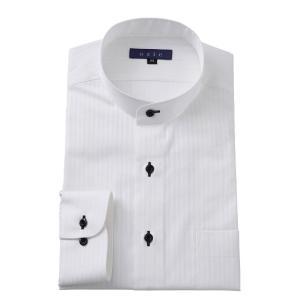 スタンドカラーシャツ メンズ 長袖 ホワイト 白 綿100% ワイシャツ ドレスシャツ レギュラーフィット Yシャツ 無地 大きいサイズ おしゃれ 日本製|ozie