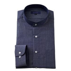 スタンドカラーシャツ メンズ 長袖 インディゴ  綿麻混 100番手 プレミアムコットン ワイシャツ ドレスシャツ レギュラーフィット 日本製 Yシャツ 大きいサイズ|ozie