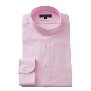 ワイシャツ メンズ 長袖 スタンドカラー ピンク ビジネスシャツ ドレスシャツ 大きいサイズ おしゃれ|ozie