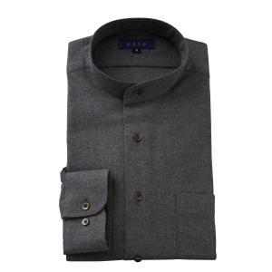 ワイシャツ メンズ 長袖 スタンドカラー グレー フランネルシャツ ドレスシャツ 大きいサイズ おしゃれ|ozie