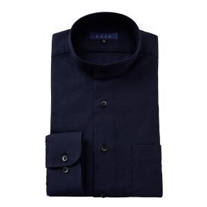 ワイシャツ メンズ 長袖 スタンドカラー ネイビー 紺 ブルー 青 フランネルシャツ ドレスシャツ 大きいサイズ おしゃれ|ozie