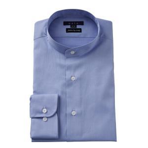 ワイシャツ メンズ 長袖 スタンドカラー ブルー 青 イタリア製生地 ビジネスシャツ ドレスシャツ 大きいサイズ おしゃれ ozie