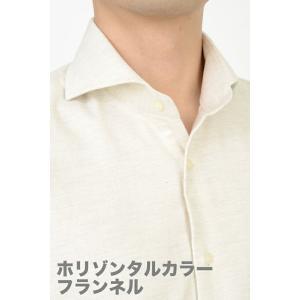 ワイシャツ メンズ 長袖 スリム ビジネスシャツ Yシャツ 長袖 ホリゾンタルカラー ホワイト 白 フランネルシャツ カジュアル 大きいサイズ おしゃれ|ozie