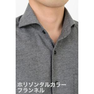 ワイシャツ メンズ 長袖 スリム ビジネスシャツ Yシャツ ホリゾンタルカラー グレー フランネルシャツ ドレスシャツ カジュアル 大きいサイズ おしゃれ|ozie