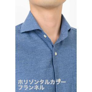ワイシャツ メンズ 長袖 スリム ビジネスシャツ Yシャツ ホリゾンタルカラー ブルー 青 フランネルシャツ ドレスシャツ カジュアル 大きいサイズ おしゃれ|ozie