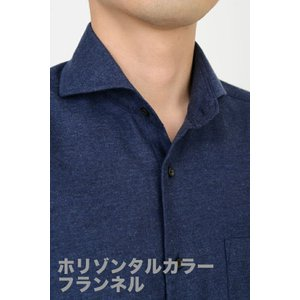 ワイシャツ メンズ 長袖 スリム ビジネスシャツ Yシャツ ホリゾンタルカラー ネイビー 紺 フランネルシャツ ドレスシャツ カジュアル 大きいサイズ おしゃれ|ozie