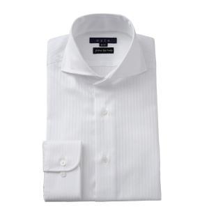 ワイシャツ メンズ 長袖 ホリゾンタルカラー スリム ホワイト 白 イタリア製生地 ビジネスシャツ ドレスシャツ 大きいサイズ おしゃれ ozie