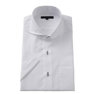 ワイシャツ メンズ 半袖 スリム ホワイト 白 ホリゾンタルカラー カッタウェイ クールマックス 形態安定 ドレスシャツ ビジネスシャツ Yシャツ おしゃれ|ozie