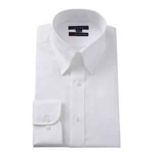 スナップダウン ワイシャツ メンズ 長袖 スリム ホワイト 白 綿100% イージーケア プレミアムコットン ドレスシャツ 無地 おしゃれ 大きいサイズ|ozie