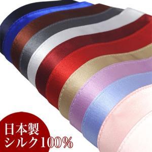 ポケットチーフ シルク 100% 無地 日本製 オジエ ozie|ozie