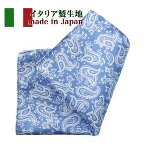 ポケットチーフ ペイズリー シルク 綿混 メンズ 日本製 ブルー イタリア製生地 オジエ ozie|ozie