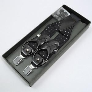 サスペンダー メンズ 黒 結婚式 フォーマル ドット 日本製 父の日 ギフト パーティー イベント 制服 ユニフォーム タキシード|ozie