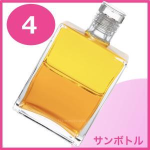 オーラソーマ ボトル 4番 50ml サンライトボトル(イエロー/ゴールド)【オーラソーマ】|ozoneassocia