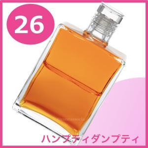 オーラソーマ ボトル 26番 50ml エーテルレスキュー/パンプティ・ダンプティボトル(オレンジ/...