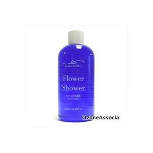 【オーラソーマ】 フラワーシャワー パープル 250ml