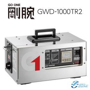 【オゾン脱臭機】 剛腕1000TR (24時間タイマー使用方式) GWD-1000TR オゾン発生器 オゾン発生器装置【剛腕1000TR】|ozoneassocia