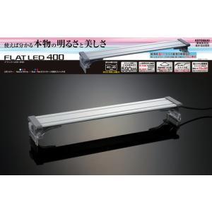 コトブキ フラットLED400 シルバー|p-and-f