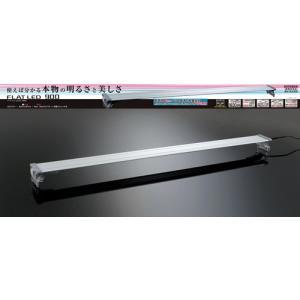 (送料無料) コトブキ フラットLED900 シルバー|p-and-f