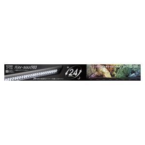(送料無料) コトブキ レイマックス RAY MAX 900|p-and-f