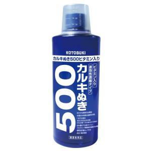 コトブキ カルキぬき500ビタミン入り|p-and-f