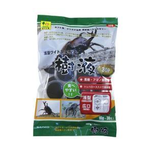 (在庫限り) SANKO 三晃商会 浅型ワイド 昆虫ゼリー 樹液 30P|p-and-f