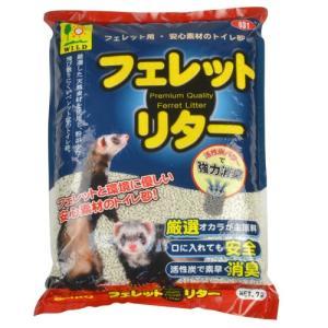 SANKO 三晃商会 フェレット リター 7Lの関連商品1