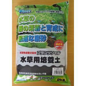 水草用培養土 プランツソイル ブラック 2kg p-and-f